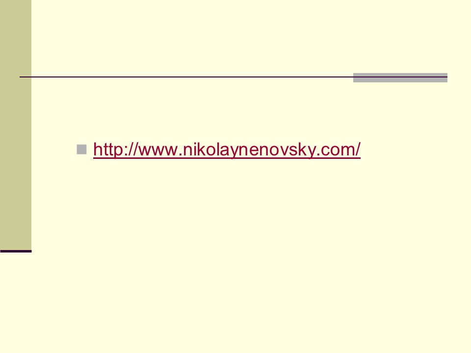 http://www.nikolaynenovsky.com/