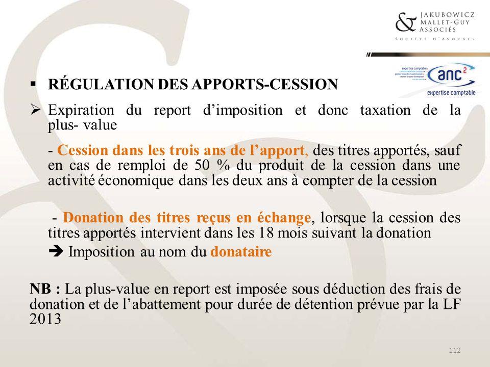 Régulation des apports-cession