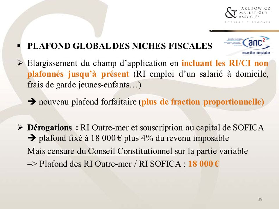 Plafond global des niches fiscales