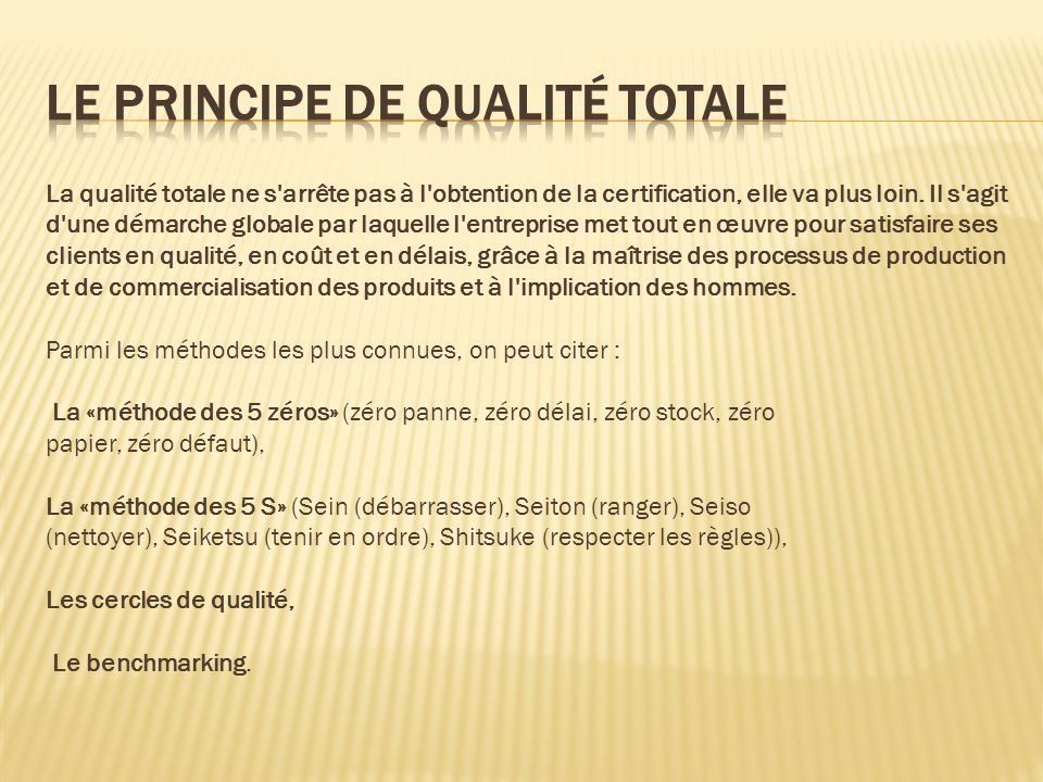 Le principe de qualité totale