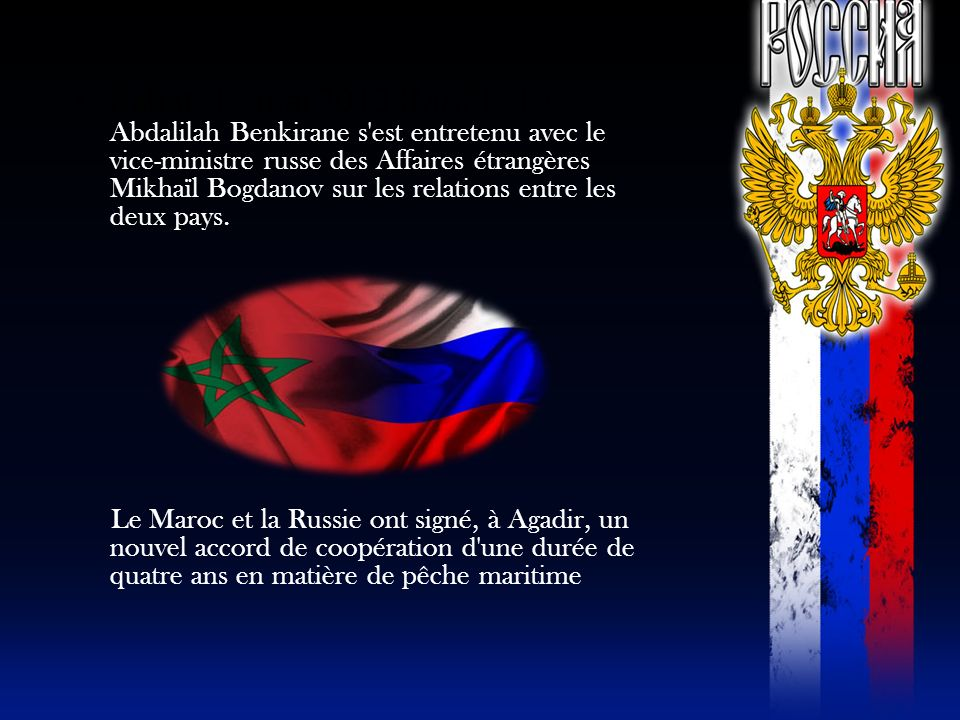 Rabat, 16 mai 2013 (MAP) - Le Abdalilah Benkirane s est entretenu avec le vice-ministre russe des Affaires étrangères Mikhaïl Bogdanov sur les relations entre les deux pays.