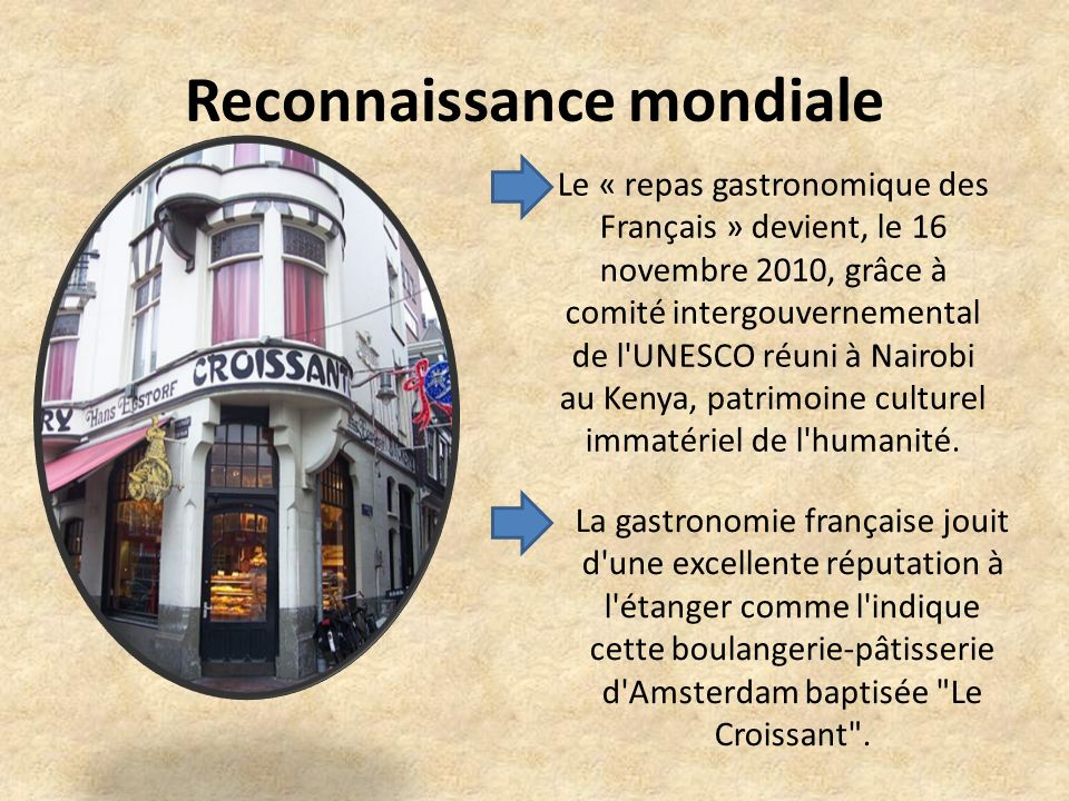 Reconnaissance mondiale