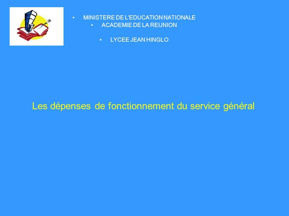 Les dépenses de fonctionnement du service général