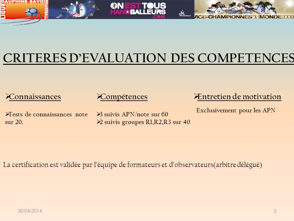 CRITERES D'EVALUATION DES COMPETENCES