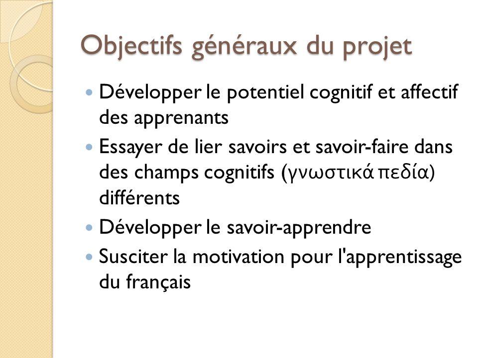 Objectifs généraux du projet