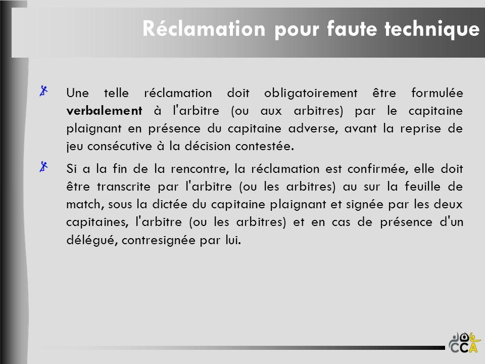 Réclamation pour faute technique