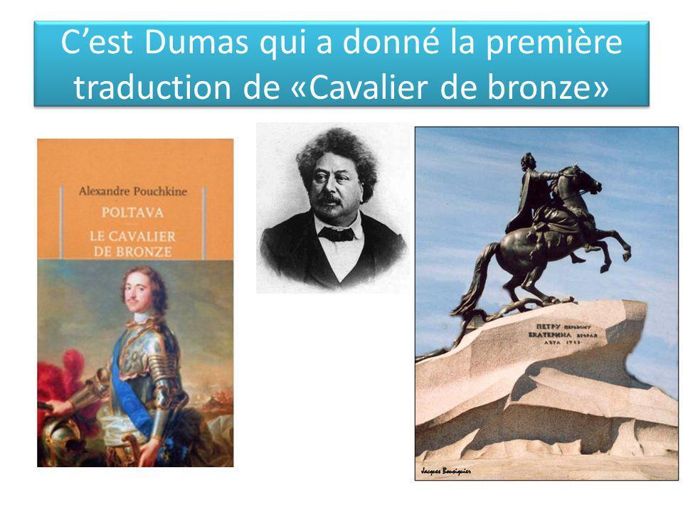 C'est Dumas qui a donné la première traduction de «Cavalier de bronze»