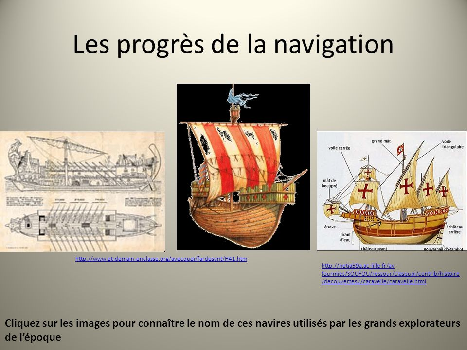 Les progrès de la navigation