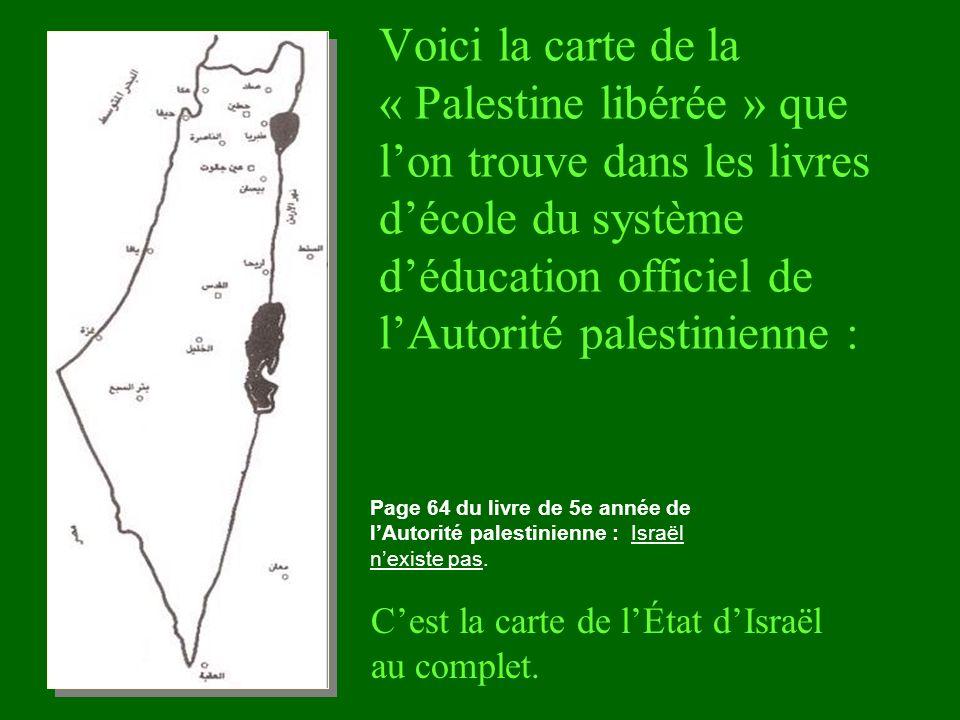 C'est la carte de l'État d'Israël au complet.
