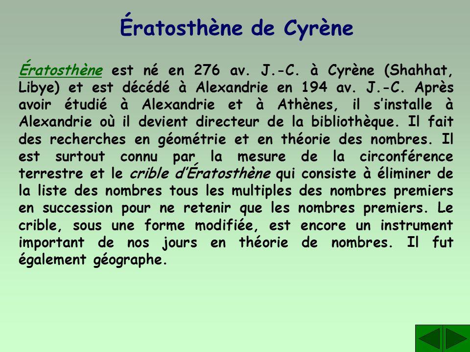 Ératosthène de Cyrène