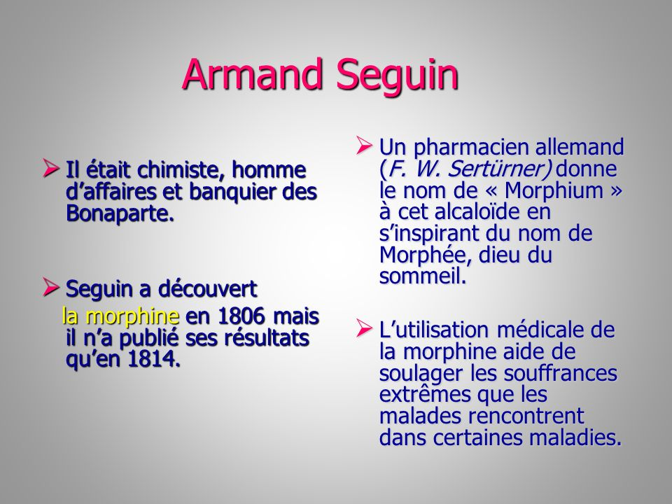 Armand Seguin