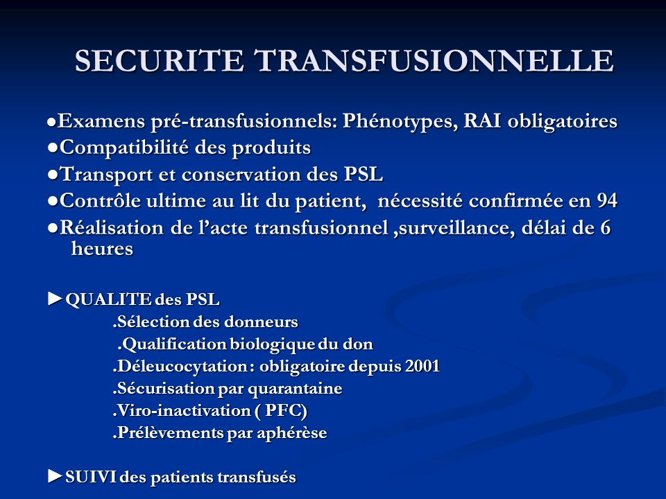 SECURITE TRANSFUSIONNELLE