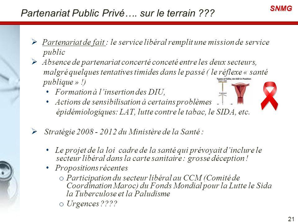 Partenariat Public Privé…. sur le terrain