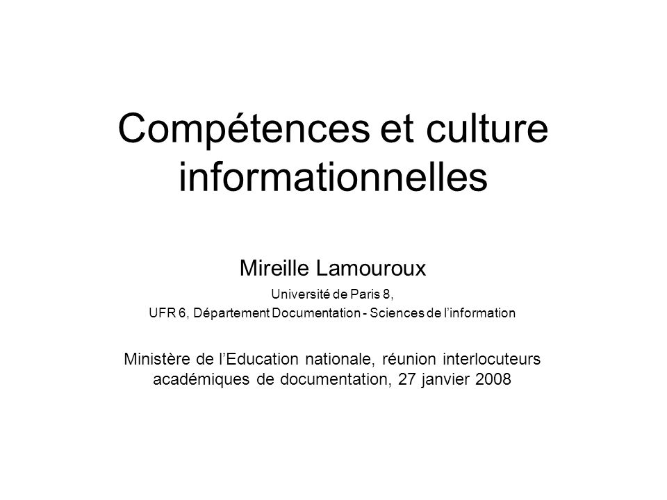 Compétences et culture informationnelles