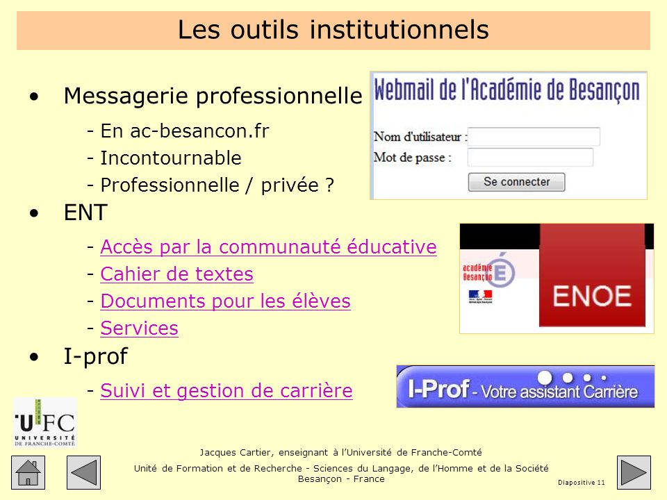 Les outils institutionnels