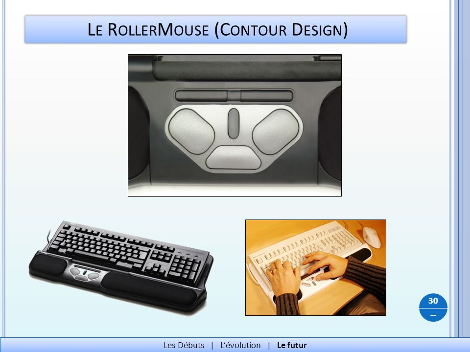 Le RollerMouse (Contour Design)