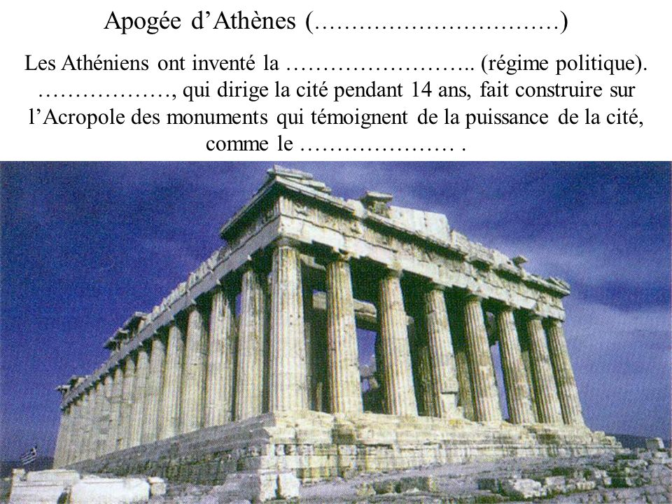 Apogée d'Athènes (……………………………)