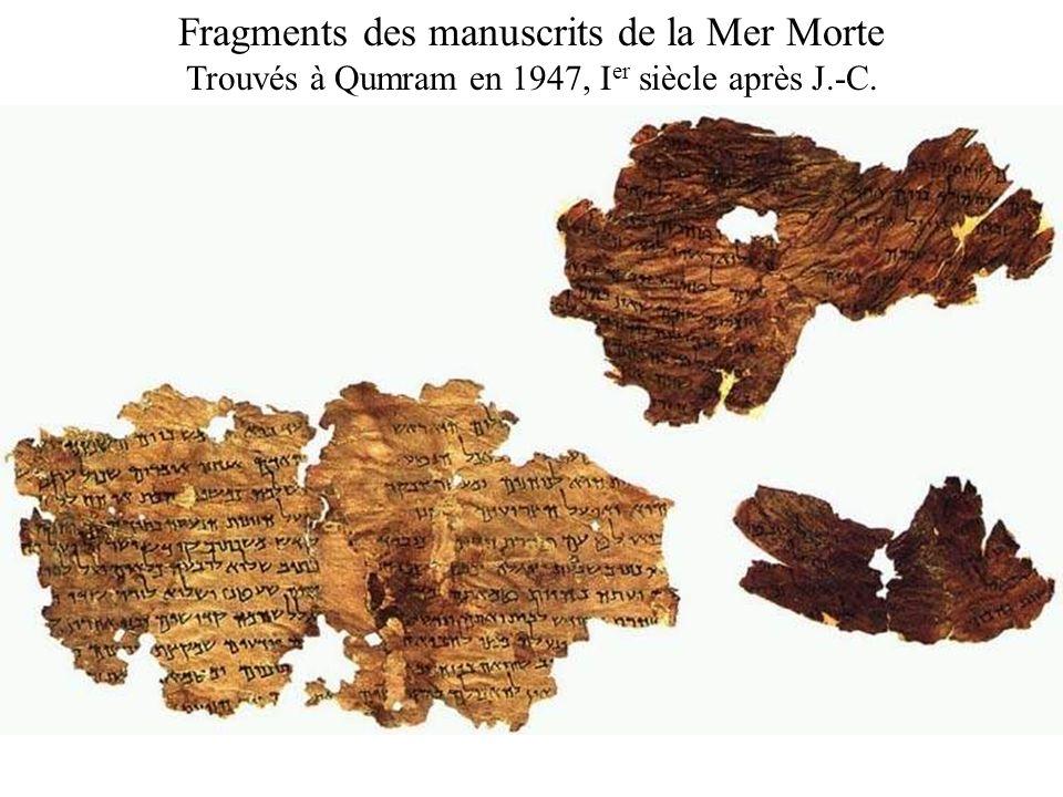 Fragments des manuscrits de la Mer Morte