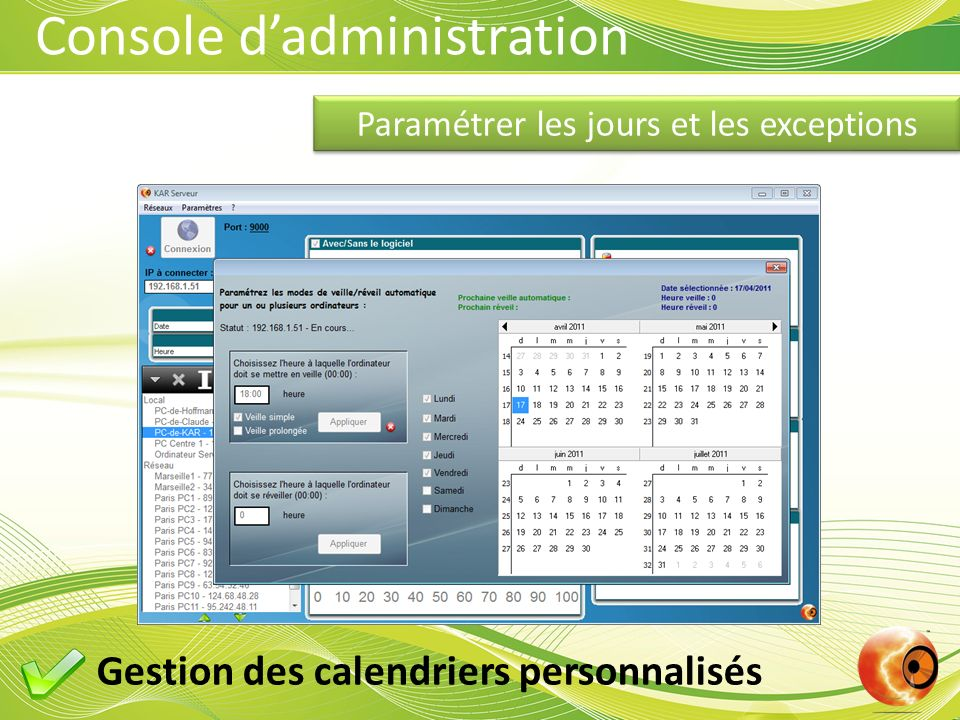 Console d'administration