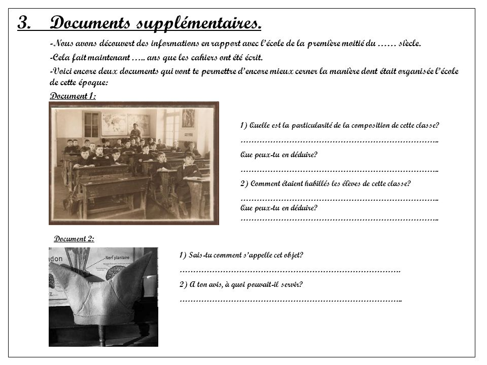 3. Documents supplémentaires.