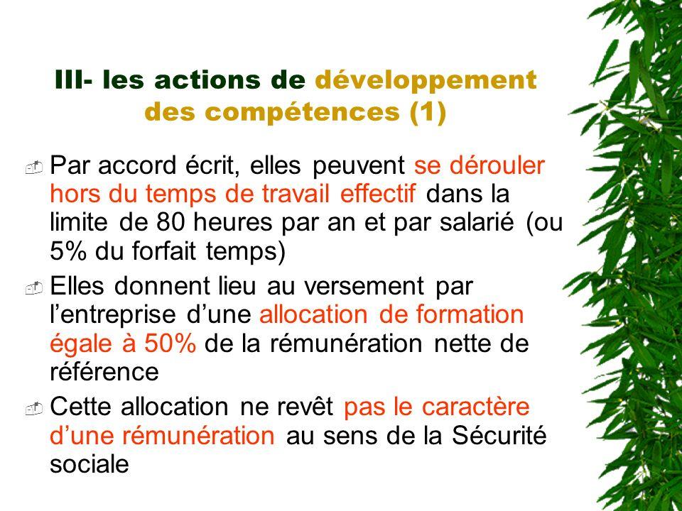 III- les actions de développement des compétences (1)