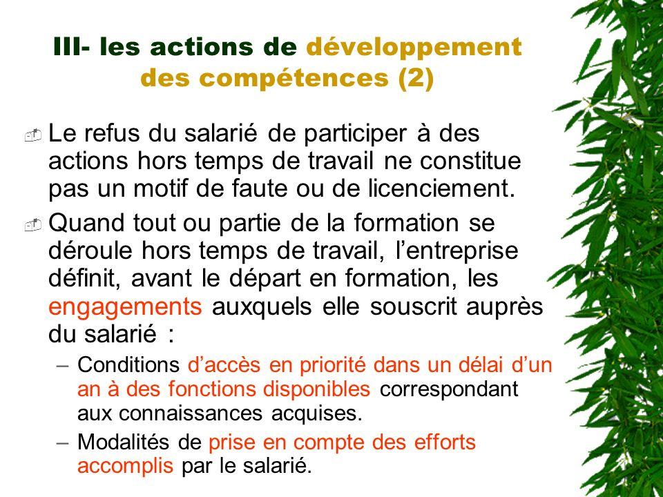 III- les actions de développement des compétences (2)