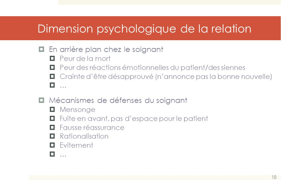Dimension psychologique de la relation