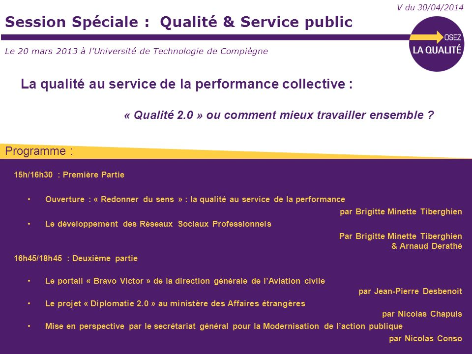 Session Spéciale : Qualité & Service public