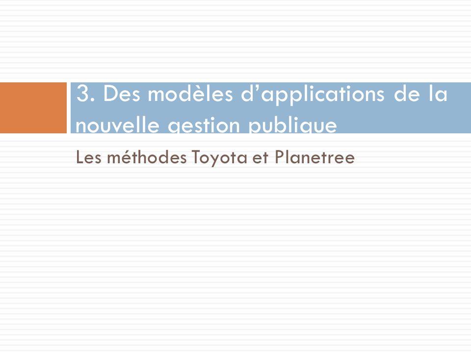 3. Des modèles d'applications de la nouvelle gestion publique