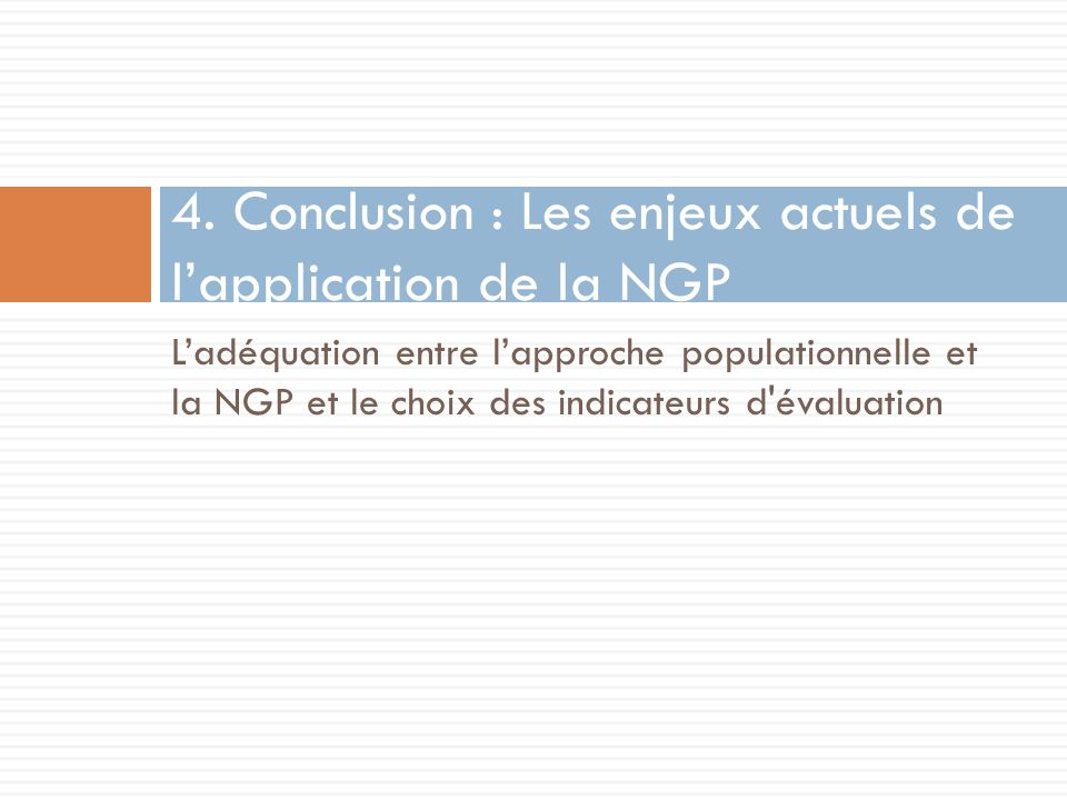4. Conclusion : Les enjeux actuels de l'application de la NGP