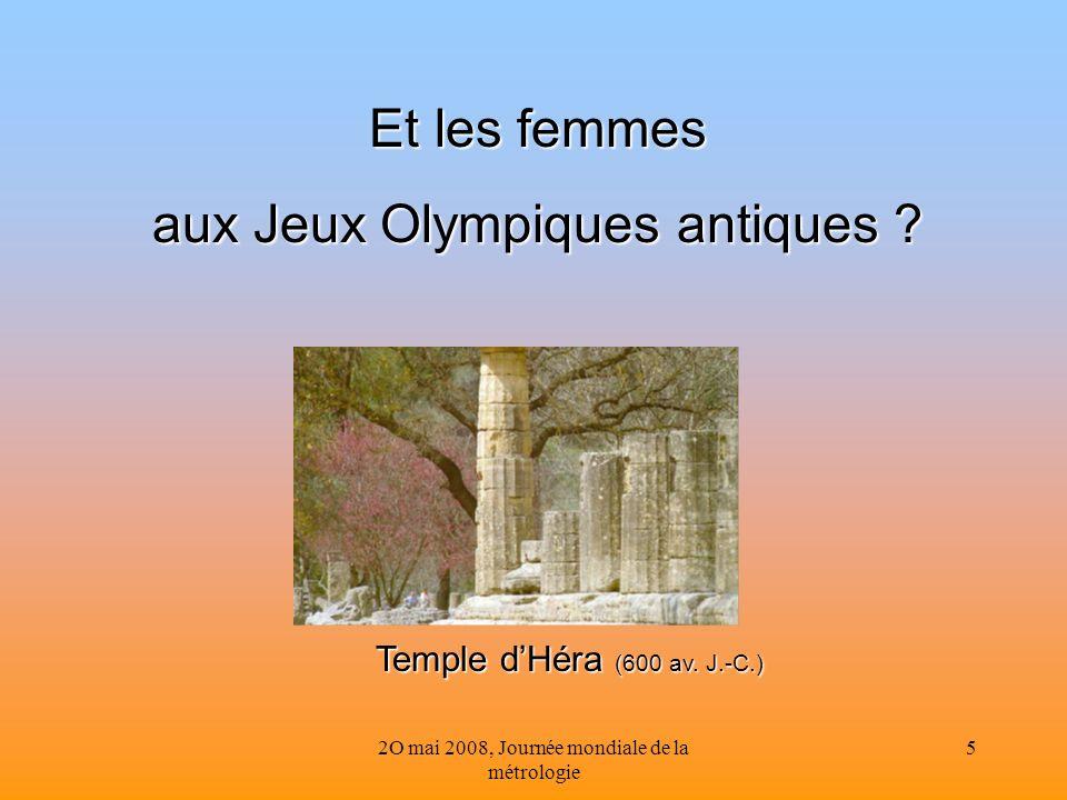 aux Jeux Olympiques antiques