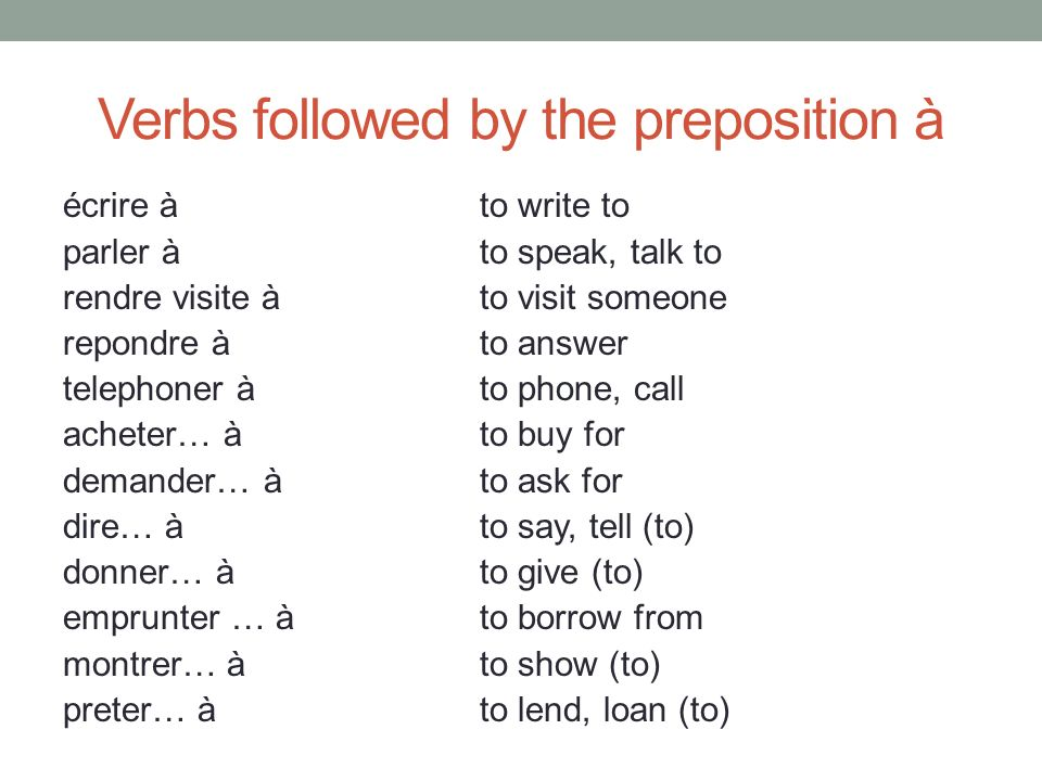 Verbs followed by the preposition à