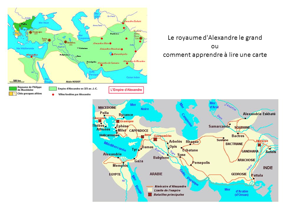 Le royaume d Alexandre le grand ou comment apprendre à lire une carte