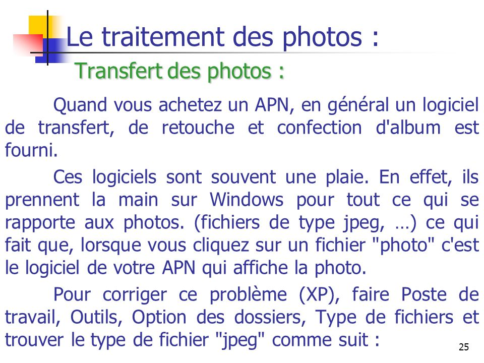 Le traitement des photos : Transfert des photos :