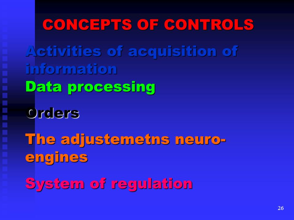 CONCEPTS OF CONTROLS Activities of acquisition of information Data processing. Orders. The adjustemetns neuro-engines.