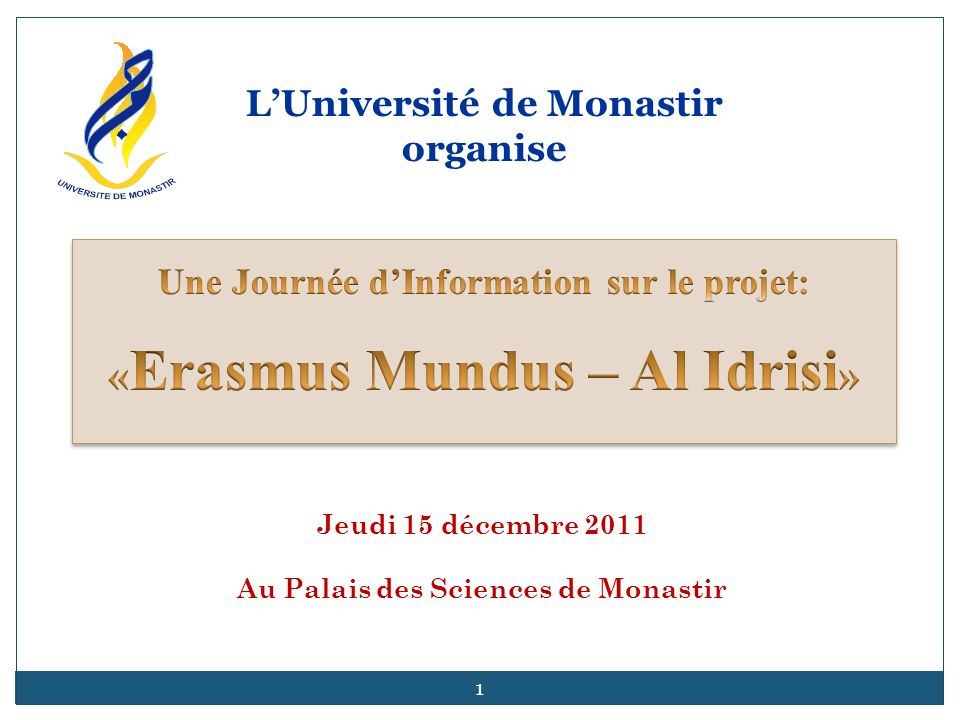 «Erasmus Mundus – Al Idrisi»