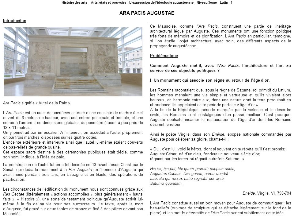 ARA PACIS AUGUSTAE Introduction
