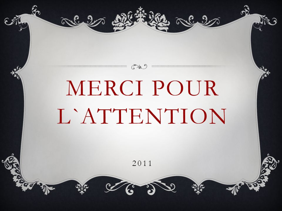 MERCI POUR L`ATTENTION 2011