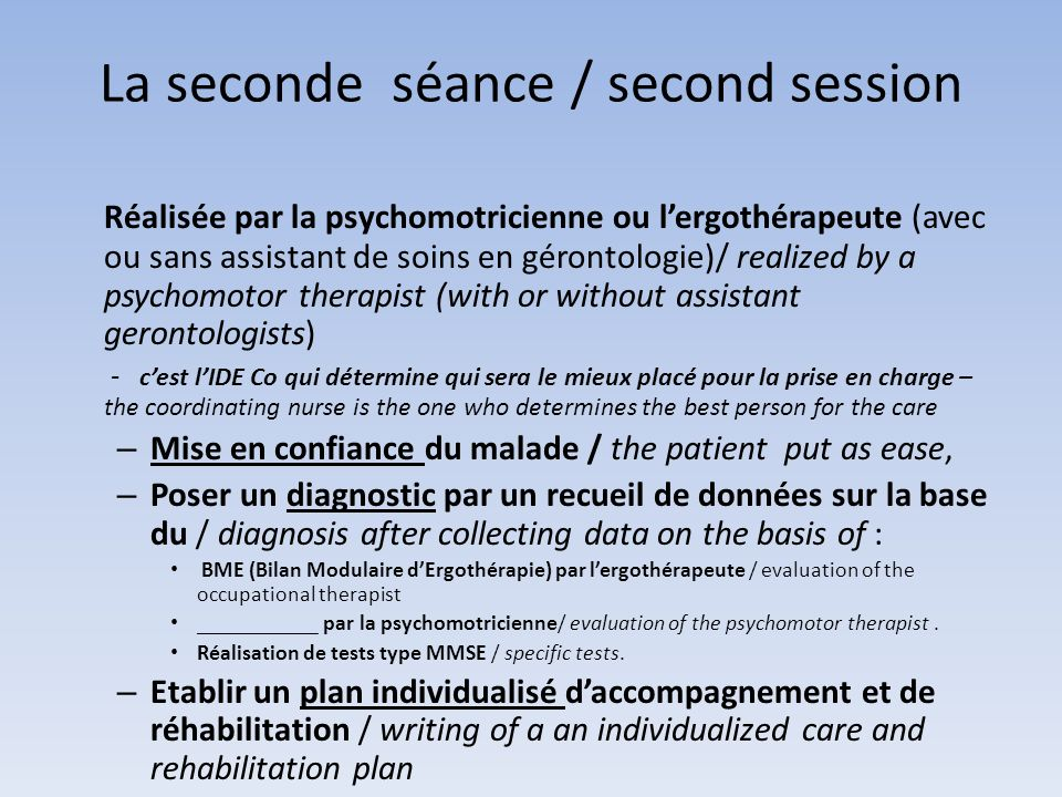 La seconde séance / second session