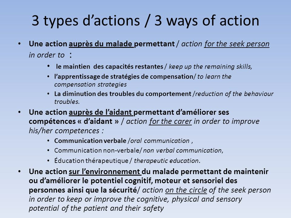 3 types d'actions / 3 ways of action