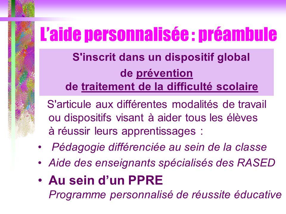 L'aide personnalisée : préambule