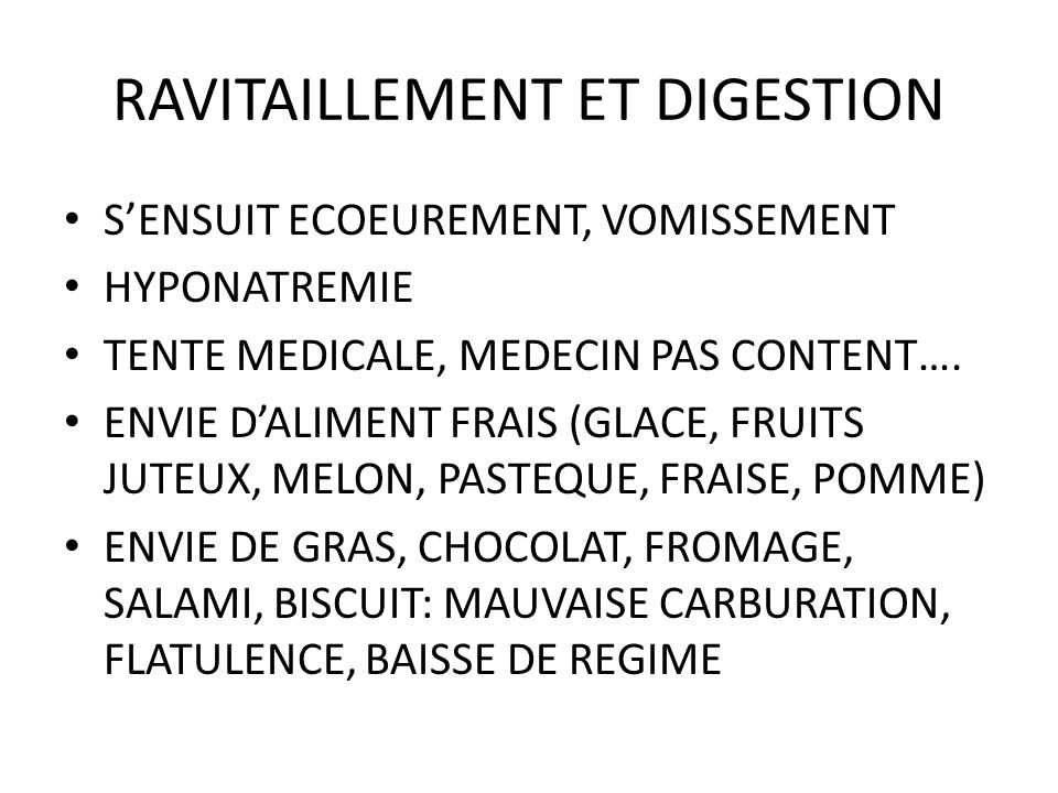 RAVITAILLEMENT ET DIGESTION
