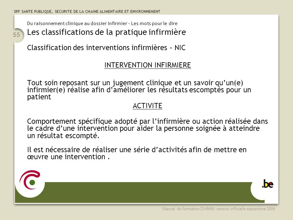 INTERVENTION INFIRMIERE