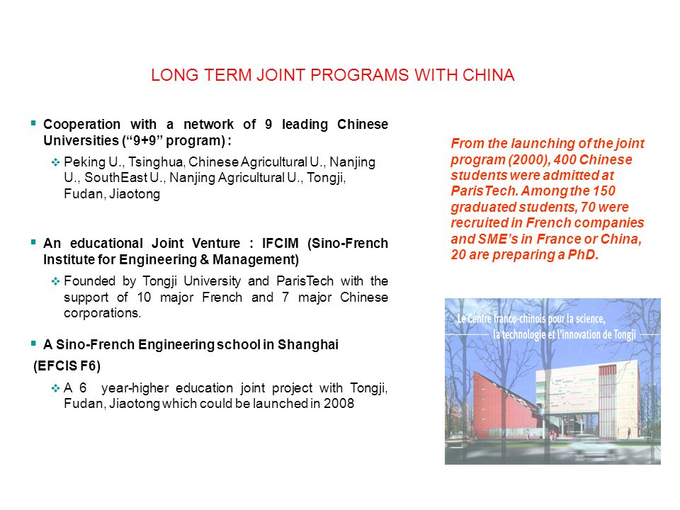 LONG TERM JOINT PROGRAMS WITH CHINA