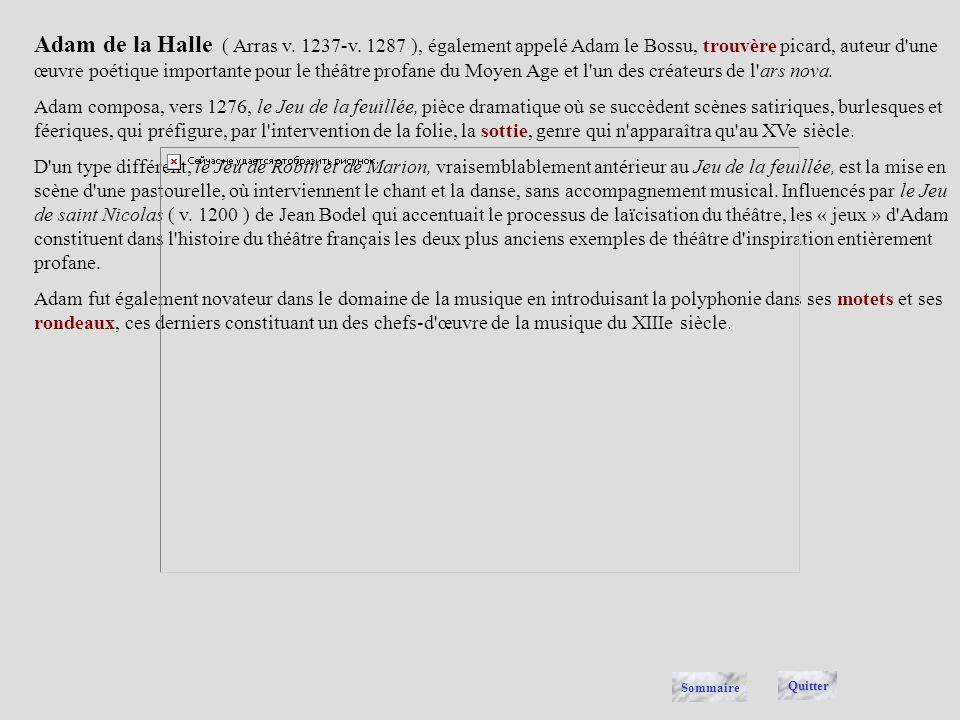 Adam de la Halle ( Arras v. 1237-v
