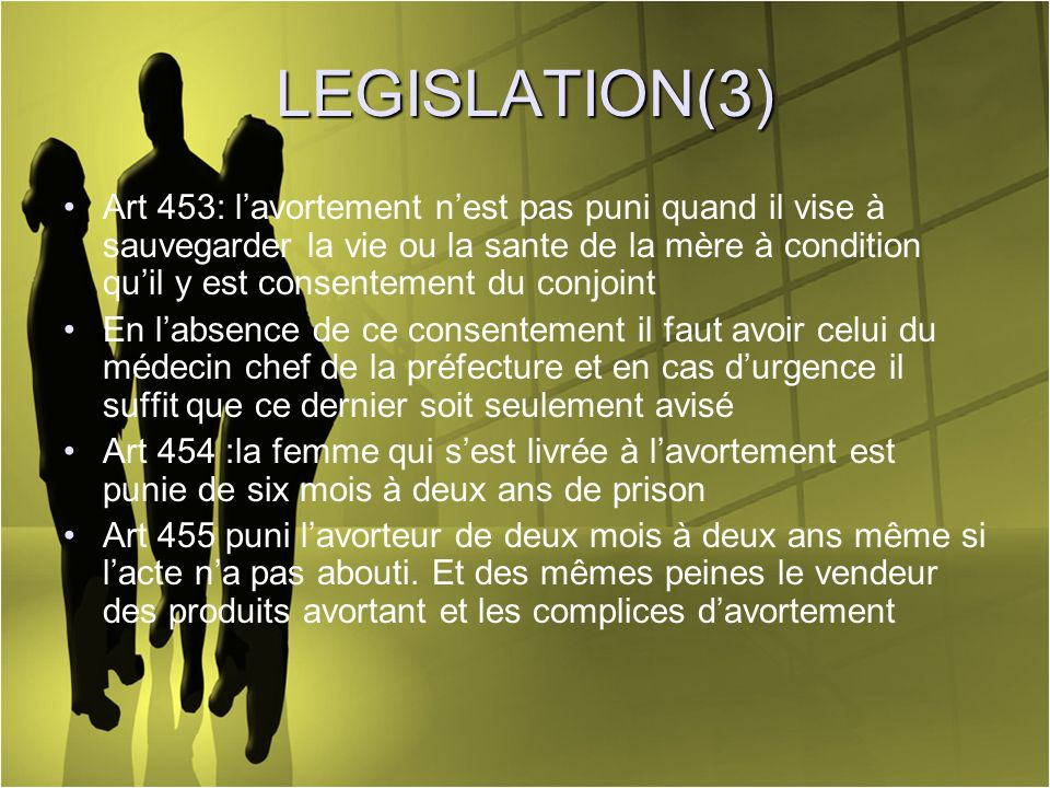 LEGISLATION(3)