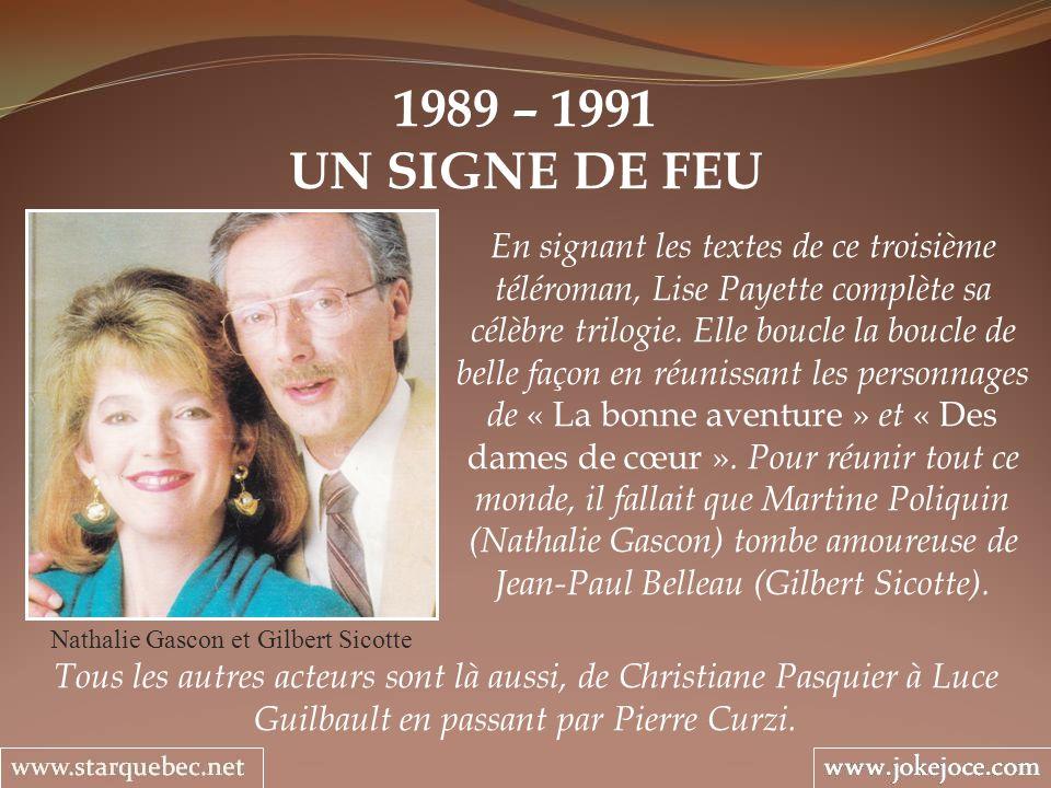 Nathalie Gascon et Gilbert Sicotte