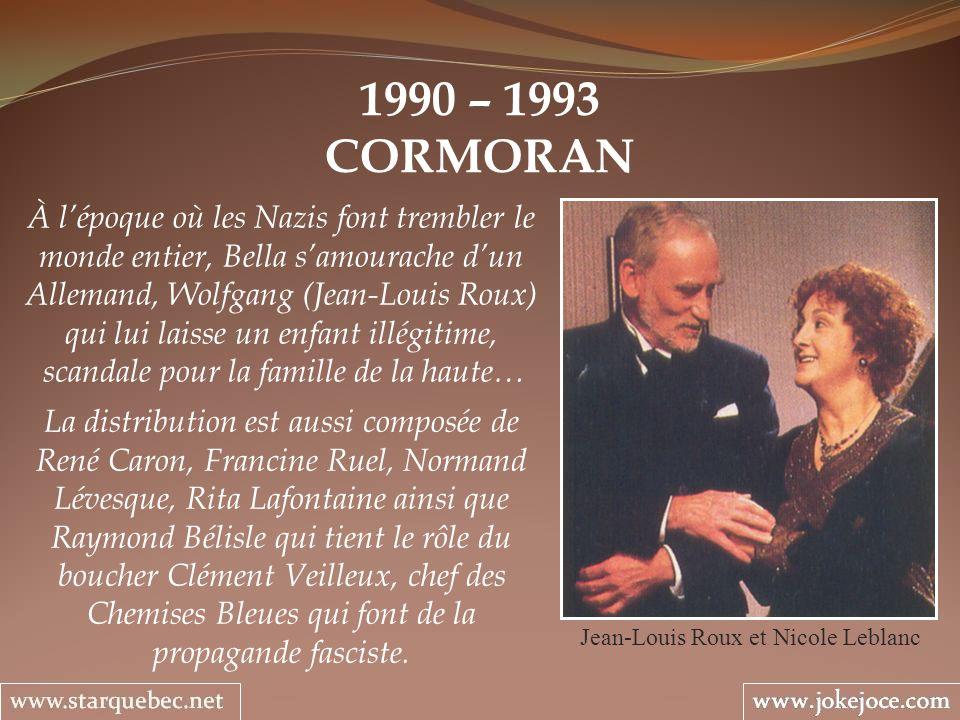 Jean-Louis Roux et Nicole Leblanc