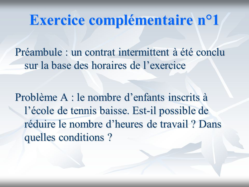 Exercice complémentaire n°1