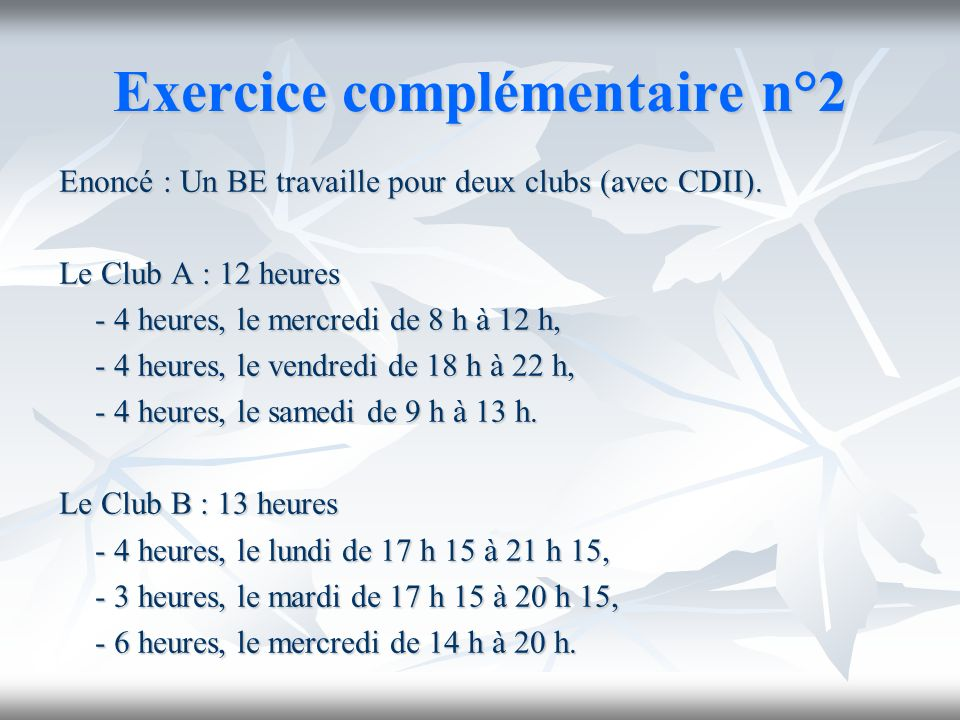 Exercice complémentaire n°2